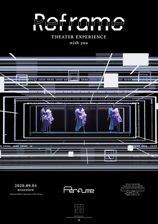 Perfumeの全歴史を再構築! コンセプトライブ「Reframe 2019」劇場版、9月に劇場公開
