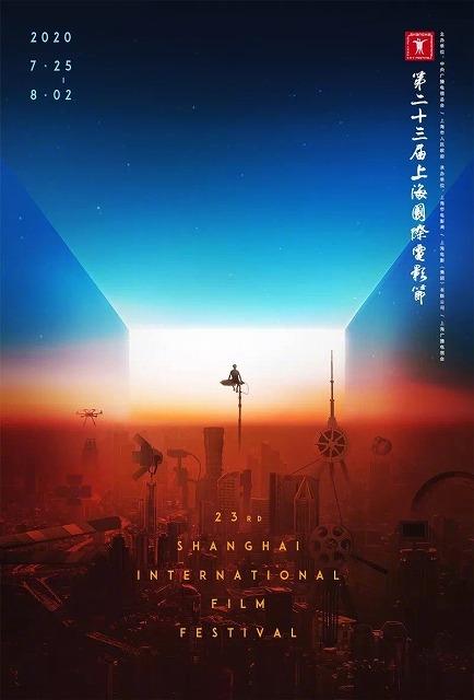 第23回上海国際映画祭が7月25日開幕! 日本映画57本上映&是枝裕和らのマスタークラスも