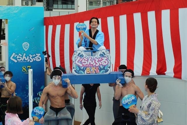 竜星涼&犬飼貴丈、神輿で登場し夏祭りムード全開! 与田祐希ら女優陣は涼しげな浴衣姿 - 画像4