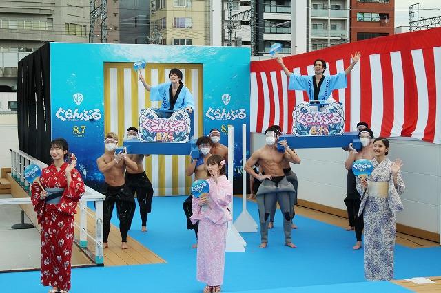 竜星涼&犬飼貴丈、神輿で登場し夏祭りムード全開! 与田祐希ら女優陣は涼しげな浴衣姿