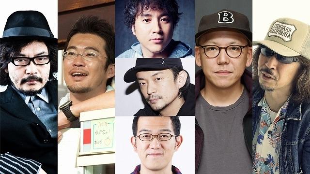 (左から)園子温監督、中野量太監督、非同期テック部、真利子哲也監督、三木聡監督