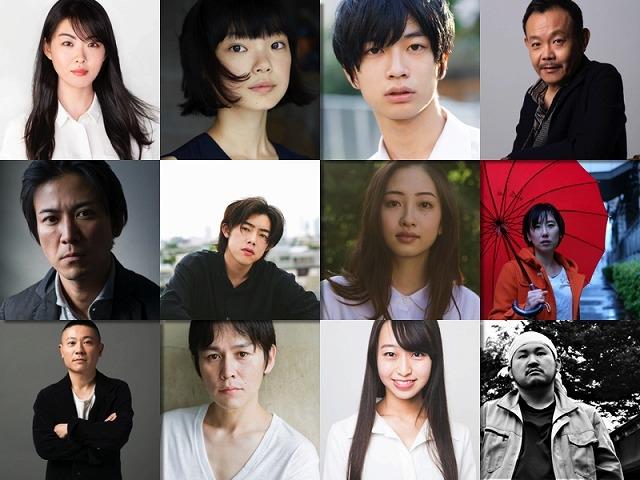 連作長編映画「蒲田前奏曲」に福田麻由子、古川琴音らが参加! 予告&ポスターも披露