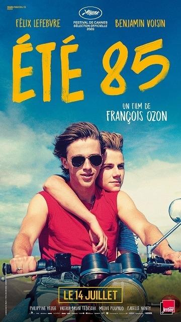 フランソワ・オゾンの新作「ETE 85」ポスター