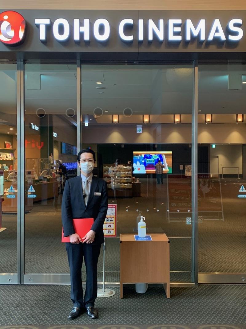 【コラム:やっぱり、映画館で見たい!第1回】TOHOシネマズ新宿・太田幸康支配人