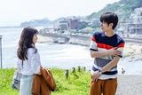 三浦春馬さん出演「おカネの切れ目が恋のはじまり」9月15日から放送 脚本を一部書き直し