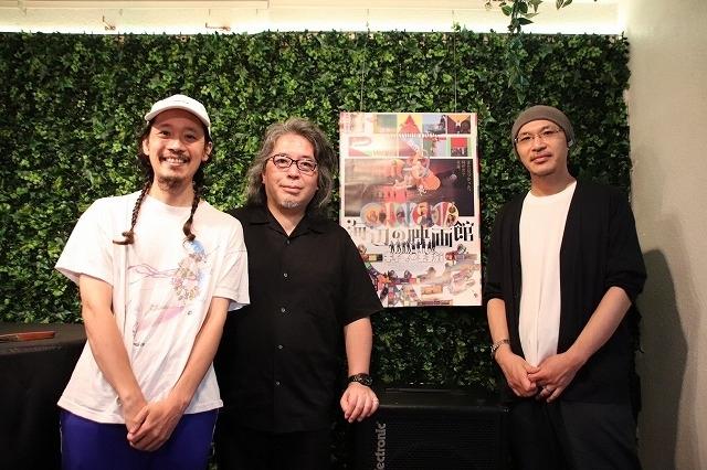 (左から)長久允監督、樋口尚文監督、映画評論家・森直人氏