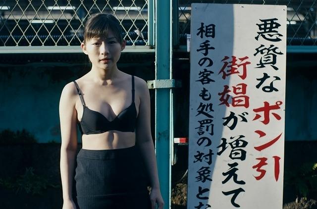 セックスワーカーとして生きる女たちの物語 伊藤沙莉主演「タイトル、拒絶」11月公開決定 - 画像2