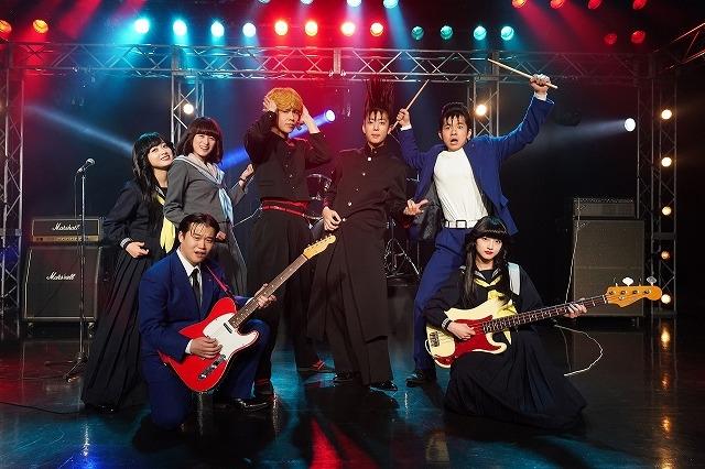 「今日から俺は!!」バンドがカバーする「ツッパリHigh School Rock'n Roll (登校編)」!歌唱&ダンスシーン披露