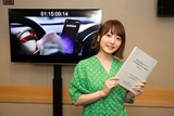 花澤香菜、暴走スマホ役で過激セリフ連発 「ジェクシー!」インタビュー映像