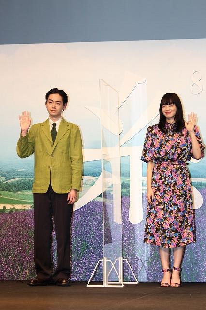 菅田将暉&小松菜奈「糸」で再確認した固い絆 過去共演作の思い出が「今になって効いてきた」 - 画像9