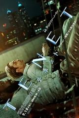 【独占】ノーラン監督新作「TENET テネット」アクションビジュアル入手!ミッションに挑む緊迫の瞬間