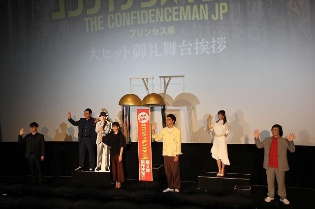 「コンフィデンスマンJP」第3弾製作決定!長澤まさみ「『英雄編』と『五十嵐編』の2本立てにしたい」 - 画像15