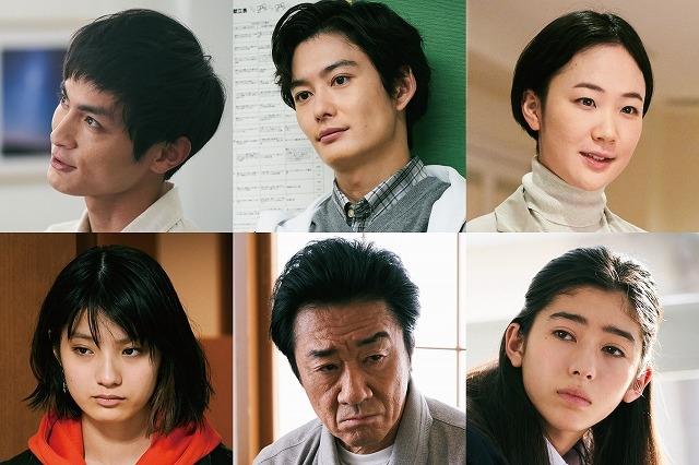 芦田愛菜主演「星の子」に岡田将生、大友康平、高良健吾、黒木華らが出演! 本予告も完成