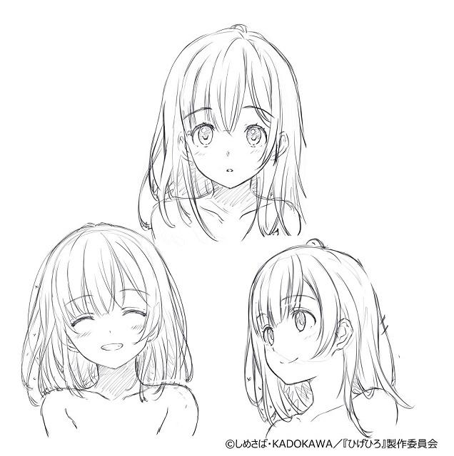 ラブコメ小説「ひげを剃る。そして女子高生を拾う。」project No.9制作でTVアニメ化