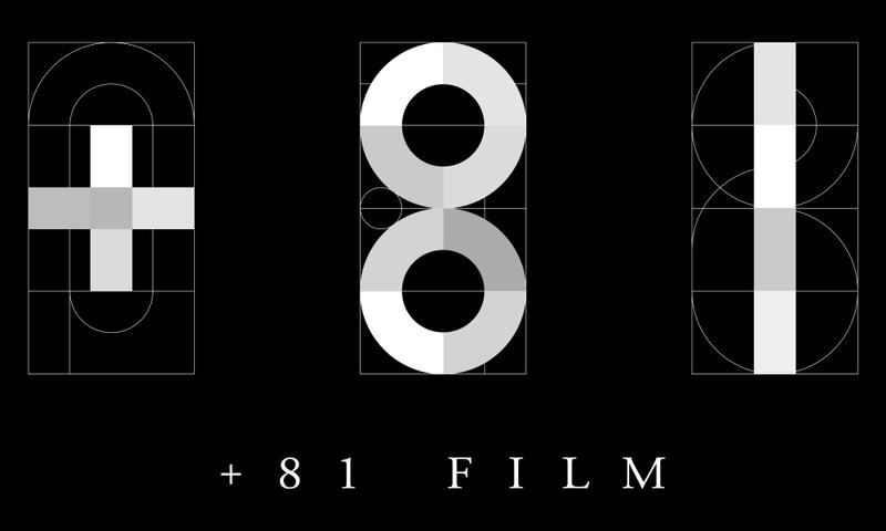 細野晴臣&大橋トリオが参加 柿本ケンサクのリモート短編「+81FILM」無料配信開始