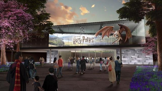 体験型施設「メイキング・オブ ハリー・ポッター」としまえん跡地に2023年前半オープン