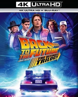 「バック・トゥ・ザ・フューチャー」35周年記念版、10月21日発売!新TV吹き替え音声&特典収録