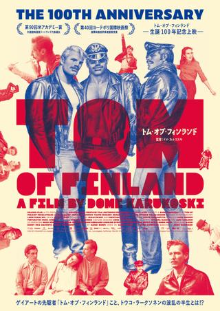 フレディ・マーキュリーに影響を与えたアーティストを描く映画「トム・オブ・フィンランド」9月公開