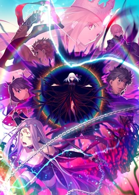 """「劇場版 Fate [HF]」第3章の4D上映決定 レベル最大の""""4DXエクストリーム上映""""も"""