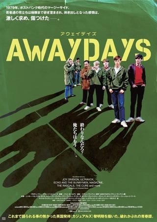 破滅的な若者たちを描くR18+の英国青春映画 「アウェイデイズ」ビジュアル