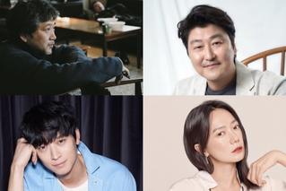 是枝裕和監督の新作始動! 初の韓国映画演出でソン・ガンホ、カン・ドンウォン、ぺ・ドゥナとタッグ