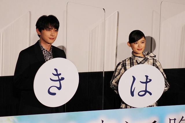 吉沢亮&杉咲花が「人生最大の嘘」を暴露