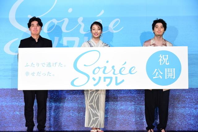 舞台挨拶に立った(左から)外山文治監督、芋生悠、村上虹郎