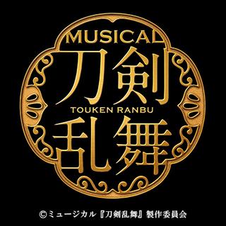 「刀ミュ」5周年記念公演「壽 乱舞音曲祭」ガラコンサート形式で21年1月開催決定