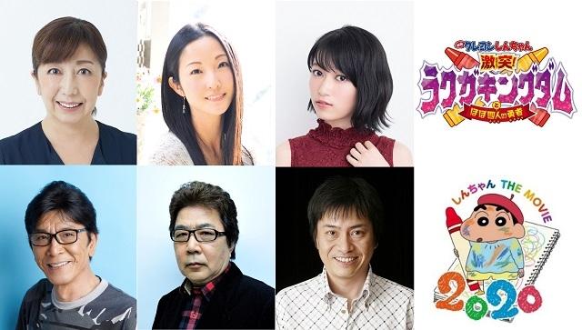「映画クレヨンしんちゃん」最新作のゲスト声優11人発表 中田譲治、井上喜久子らベテラン多数出演
