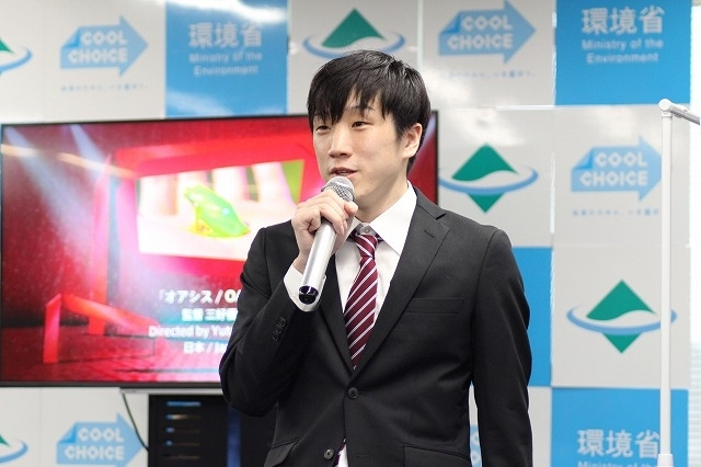 小泉環境大臣、環境をテーマにした短編映画の優秀作品を発表 学校教育への導入にも意欲 - 画像8