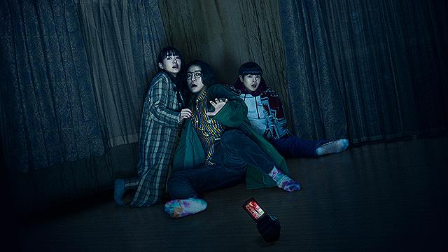 【国内映画ランキング】亀梨和也主演「事故物件 恐い間取り」が初登場1位! 「青くて痛くて脆い」は8位に