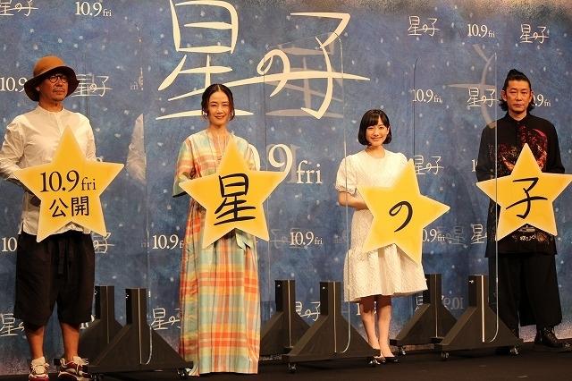 (左から)大森立嗣監督、原田知世、芦田愛菜、永瀬正敏