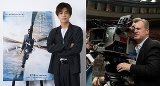 """岩田剛典、ノーラン監督と3年ぶりに""""再会""""「本当に幸せな時間」"""