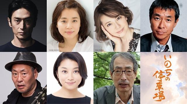 吉永小百合「いのちの停車場」に石田ゆり子、伊勢谷友介、南野陽子、柳葉敏郎らが出演!