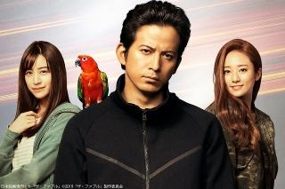 「ザ・ファブル」放送記念! 日本映画専門チャンネルで超絶怒涛のアクション映画祭り