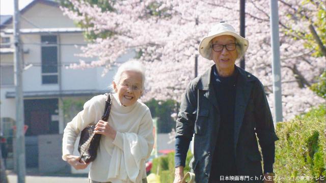 「眠る村」「人生フルーツ」「藤井聡太17才」東海テレビドキュメンタリー傑作選放送決定