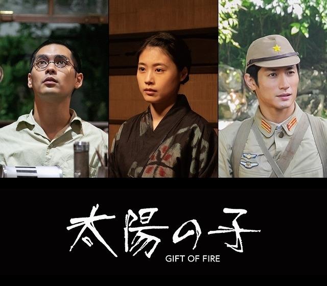 8月15日に放送されたドラマ版とは異なる視点で描かれる