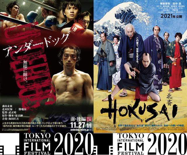 第33回東京国際映画祭オープニング&クロージング作品が決定 : 映画 ...