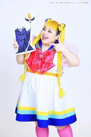 「美少女戦士セーラームーンEternal」に渡辺直美! 強敵ジルコニア役は「一番のハマリ役」