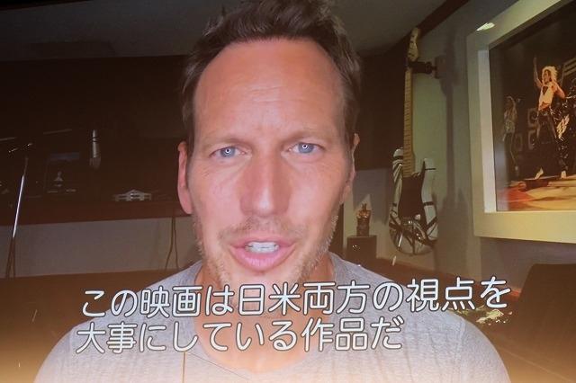 豊川悦司、山本五十六役のオファーに本音「正直びっくり」 - 画像3