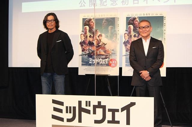 豊川悦司、山本五十六役のオファーに本音「正直びっくり」