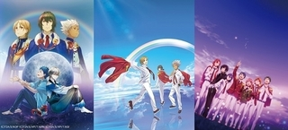 「KING OF PRISM」5周年記念 劇場版全シリーズを網羅したブルーレイ&100曲以上収録のベストアルバム発売