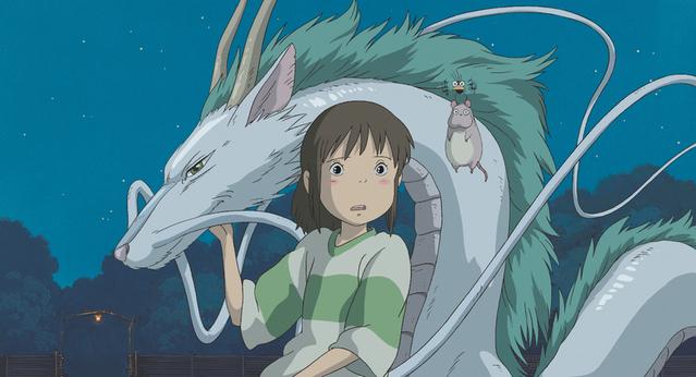 『千と千尋の神隠し』(2001)スチール写真 宮崎駿 © 2001 Studio Ghibli・NDDTM