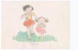 『となりのトトロ』(1988)イメージボード宮崎駿 © 1988 Studio Ghibli