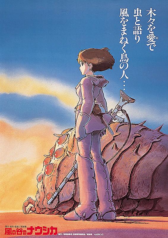 【「風の谷のナウシカ」評論】宮崎駿監督が描いた世界から伝わる静けさ、風がおこる前の息吹が伝わってくる