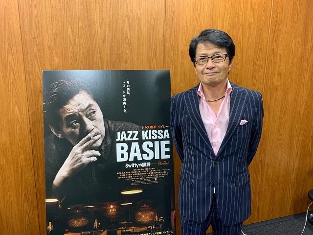 亀山千広さん、ジャズ喫茶で事件は起きていますか?