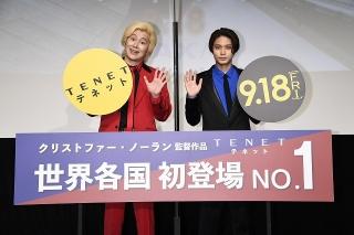 カズレーザー&磯村勇斗が「テネット」の魅力熱弁「本当に体力使う」「直感が大切」