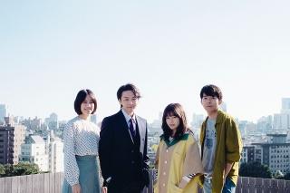 森七菜×中村倫也「この恋あたためますか」に仲野太賀、石橋静河らが出演決定!