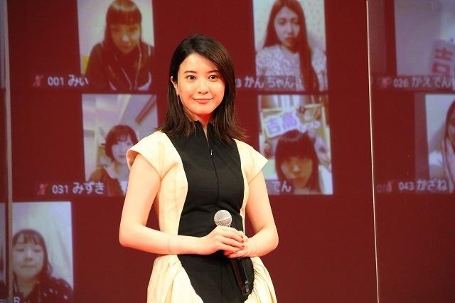 横浜流星、吉高由里子が仕掛けたバースデーサプライズに大喜び!「こんなに幸せなことはない」 - 画像1