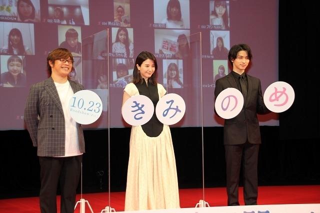横浜流星、吉高由里子が仕掛けたバースデーサプライズに大喜び!「こんなに幸せなことはない」 - 画像3